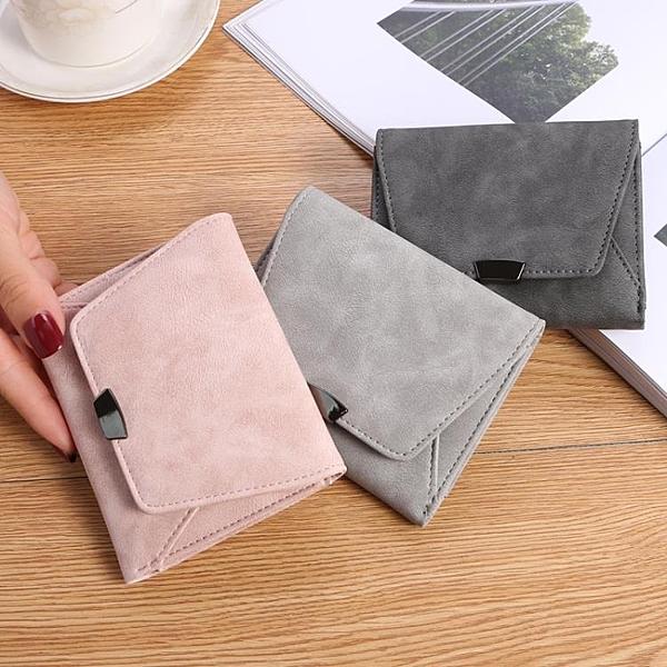 錢包 新款韓版女式短款錢包磨砂皮錢包ins潮女士零錢包薄款迷你小錢包 夢藝