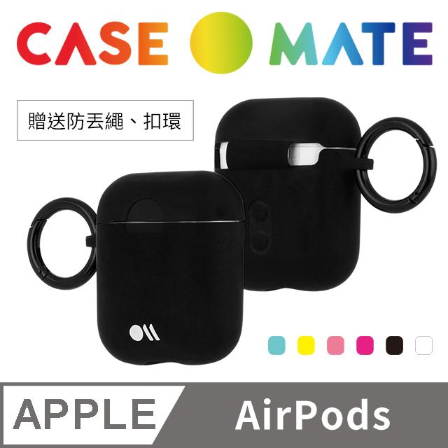 美國 CASE●MATE AirPods 炫彩保護套 - 黑色 贈掛環及磁性防丟繩