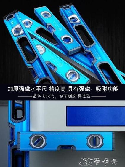 水平尺 日本福岡迷你高精度鋁合金裝修家用多功能平水尺儀操平衡尺YYJ