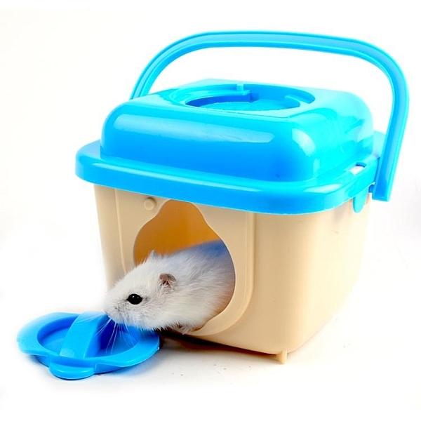 倉鼠籠 倉鼠外帶籠迷你手提籠外帶包用品小籠子便攜盒攜帶外出 俏俏家居