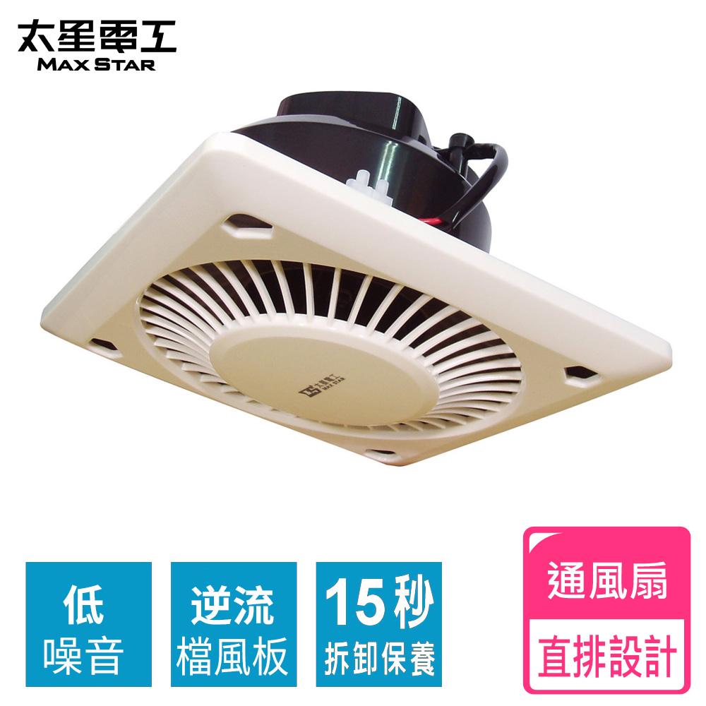 【太星電工】喜馬拉雅/浴室用通風扇(直排式)328