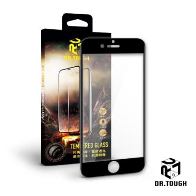 Dr.TOUGH 硬博士 iPhone 8/7 Plus 滿版強化版玻璃保護貼-霧面(2色)