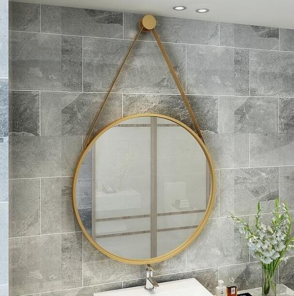 北歐梳妝鏡壁掛裝飾衛生間圓形簡約現代浴室鏡洗手間化妝大圓鏡子