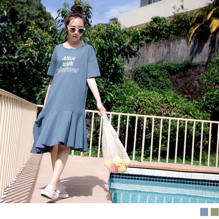 高含棉純色質感英字印花直筒傘襬洋裝