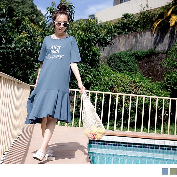 《DA7768-》高含棉純色質感英字印花直筒傘襬洋裝 OB嚴選