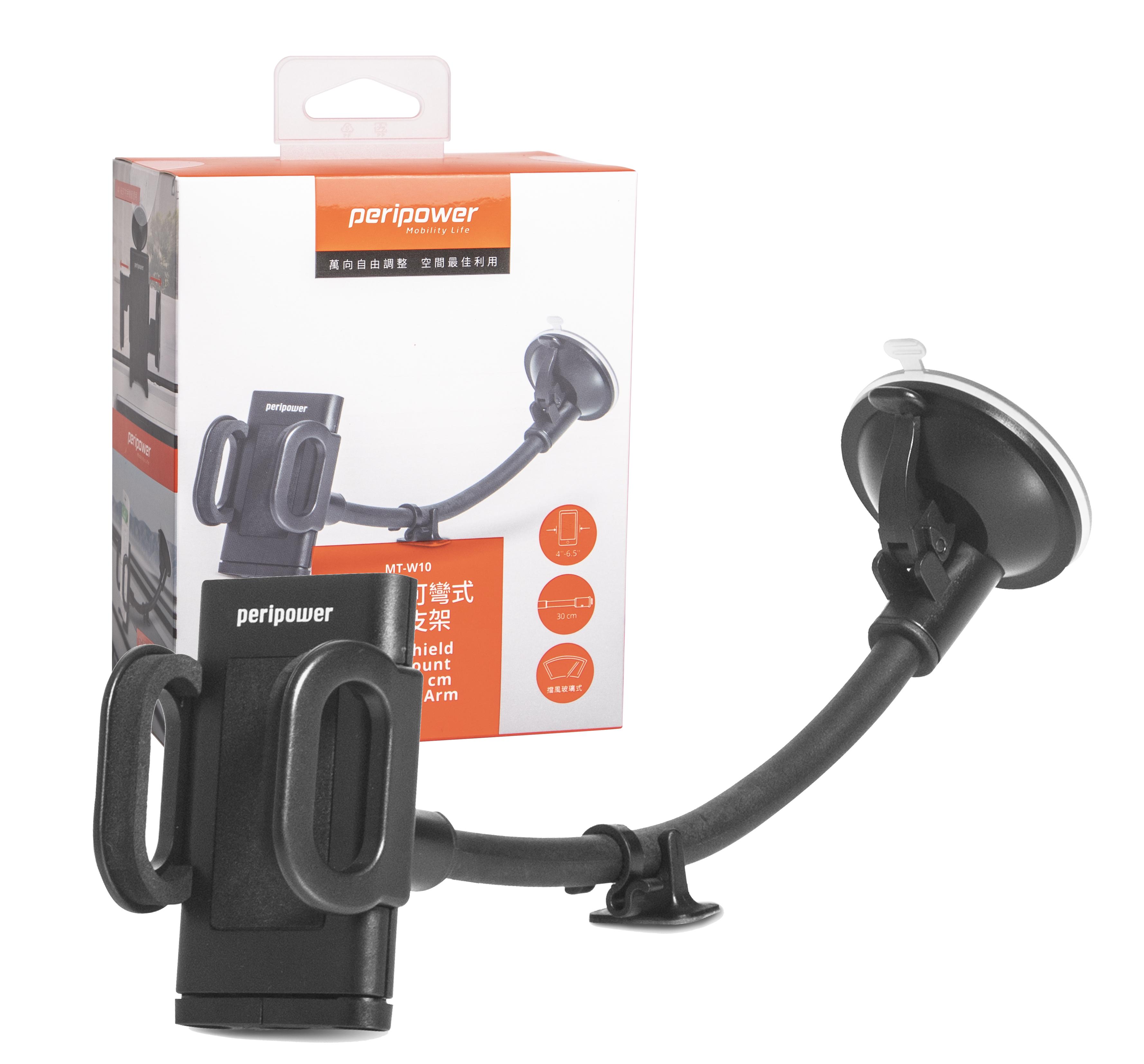 【peripower】MT-W10 可彎式鋁管支架 30cm 手機支架 手機車架 車載支架 萬用支架 吸盤支架 加長型
