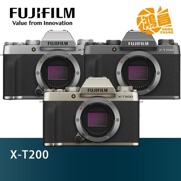 FUJIFILM 富士 X-T200 單機身 銀色 暗銀 香檳金 4K錄影 XT200 恆昶公司貨【鴻昌】