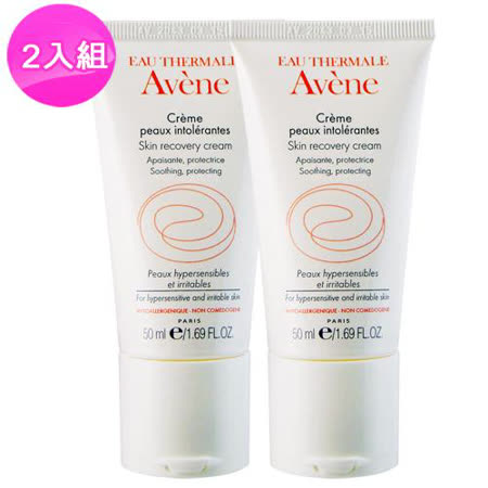 Avene雅漾 舒敏修護保濕精華乳50ml (2入組)
