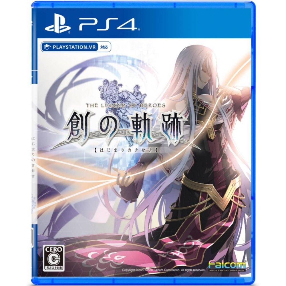 PS4《英雄傳說 創之軌跡》中文一般版