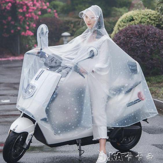 雨衣 成人電動摩托騎行自行車雨披加大加厚男女時尚單人SUPER 全館特惠9折