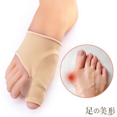 足的美形 升級版萊卡矽膠拇趾外翻分趾套 (2雙)