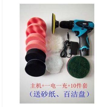 5寸汽車拋光機打蠟機無線家用車用12V鋰電池充電式可調速美容工具全館特惠限時促銷