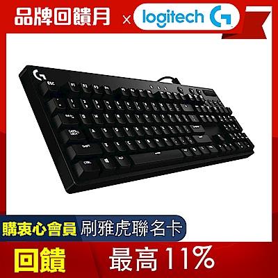 羅技G610機械式電競鍵盤(青軸)
