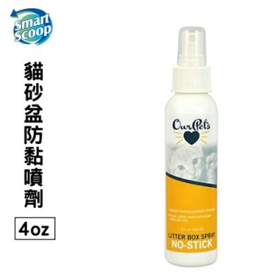 SmartScoop貓砂盆防黏噴劑 4oz (SS-12472)