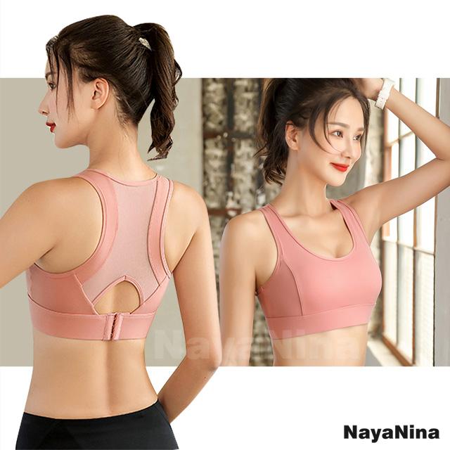 【Naya Nina】極致包覆可調式涼感無鋼圈運動內衣M~XL(粉色)