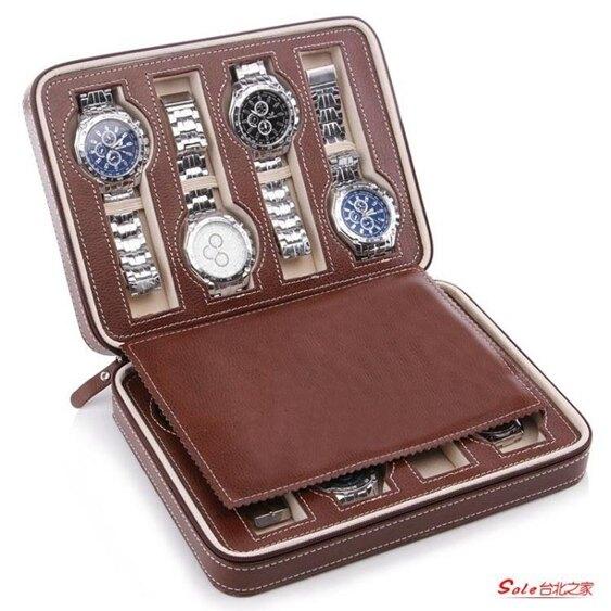 手錶盒 家用手錶收納包手工手錶皮包便攜式手錶包腕錶收納盒旅行手錶包 2色【全館免運 限時鉅惠】