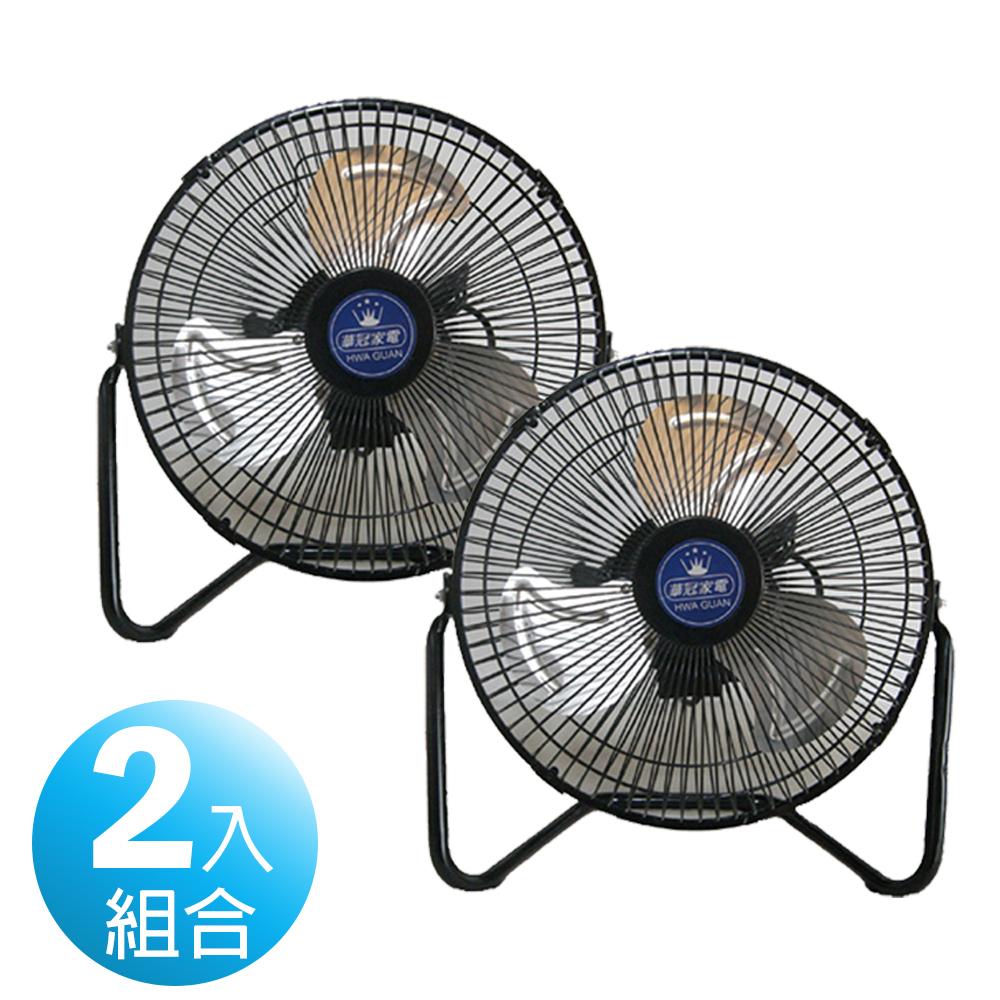 超值2入組【華冠】MIT台灣製造12吋鋁葉桌扇/電風扇/涼風扇FT-1229