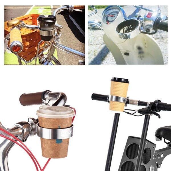 自行車飲料夾 單車腳踏車杯架水壺架 把手支架置物架