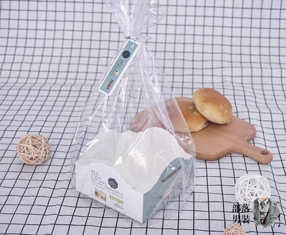 吐司袋 面包蛋糕西點餐包紙托袋 泡芙排包起酥小面包包裝盒配透明袋【全館免運 限時鉅惠】