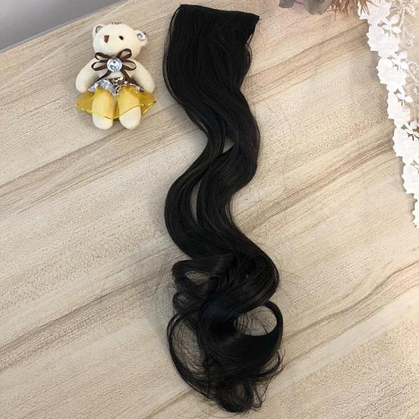 大波浪假髮片假馬尾梨花卷假髮(60公分/666-423)