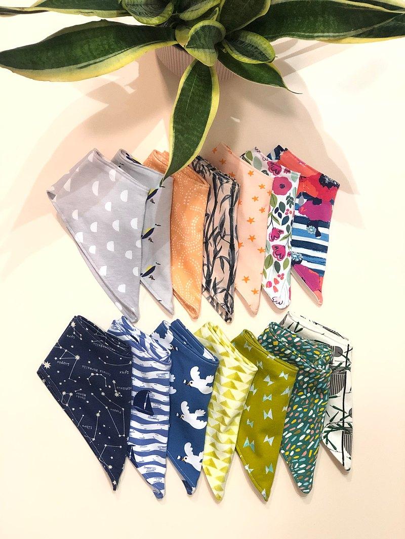 彌月禮盒 口水圍兜 口水巾 口水巾組 - 自選3款圖案 口水巾禮盒