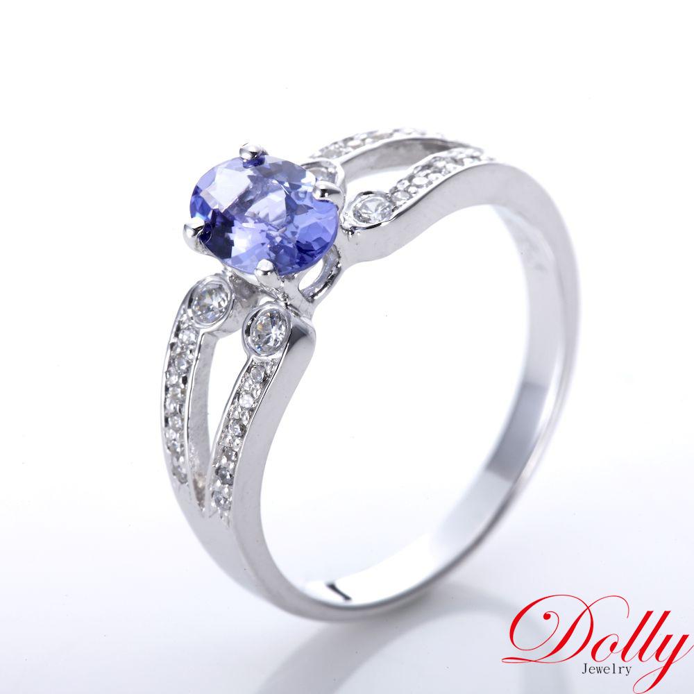 Dolly 天然 丹泉石 銀飾戒指(002)