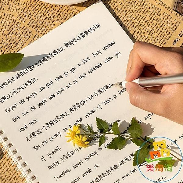手寫英語英文練字帖神仙字體漂亮臨摹字貼樂淘淘