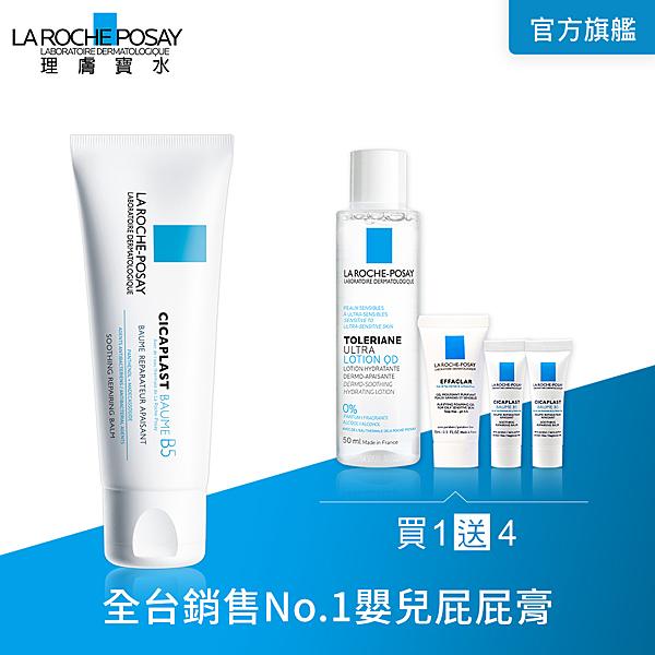 理膚寶水 全面修復霜100ml 買1送4 超值組 B5呵護肌膚 萬用修復