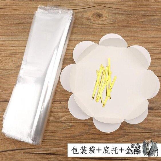 吐司袋 蛋糕包裝袋6寸8寸紙杯蛋糕胚吐司點心面包烘焙透明西點包裝盒【全館免運 限時鉅惠】