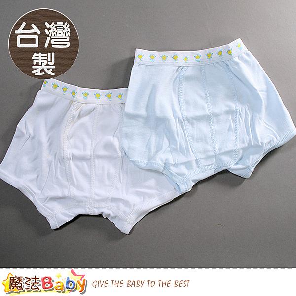 男童內褲(2件一組) 台灣製純棉舒適透氣四角內褲 魔法Baby