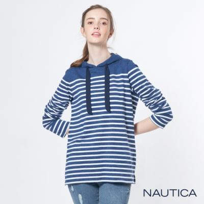 Nautica女裝連帽條紋長袖TEE-深藍