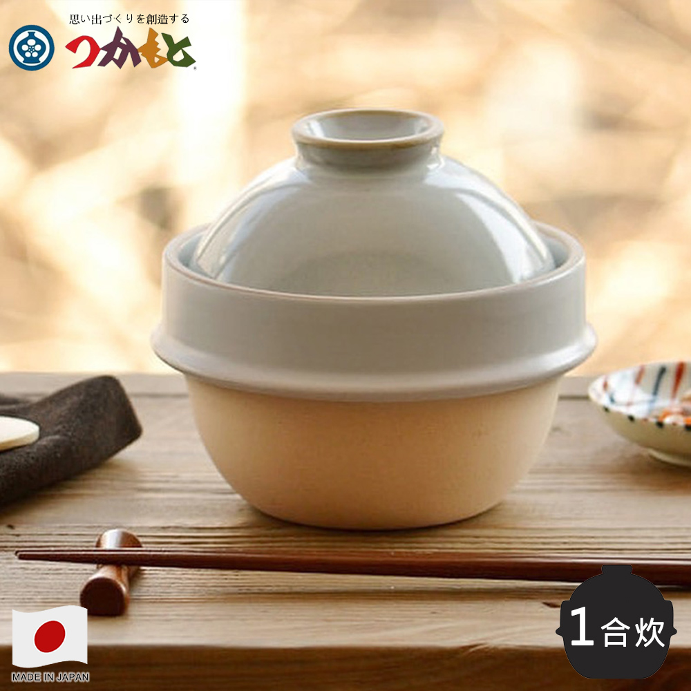 【日本KAMACCO】日本製迷你炊飯鍋-1合(白)