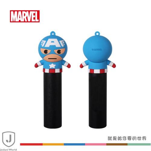Marvel漫威系列行動電源(美國隊長) 【免運】