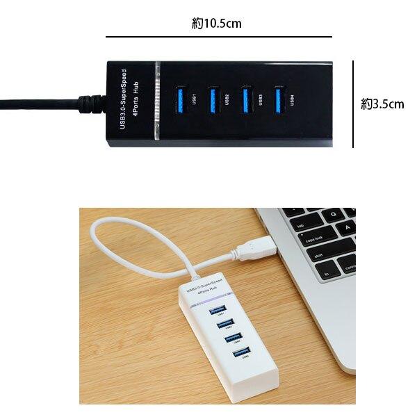 4孔USB3.0分享器 USB延長線USB充電線 USB擴充槽HUB