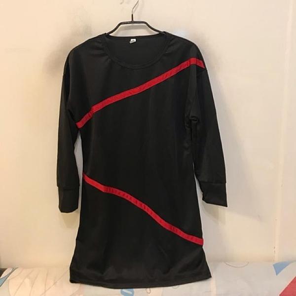 韓版顯瘦修身基本款長袖洋裝(L號/222-7972)