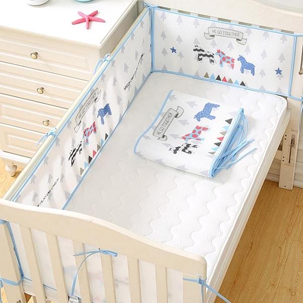嬰兒床床圍通用圍欄軟包防摔擋布夏季透氣網薄防撞寶寶床品可定做 小山好物