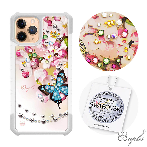 apbs iPhone 11 & 11 Pro & 11 Pro Max 施華彩鑽軍規防摔手機殼-蝶戀芳庭