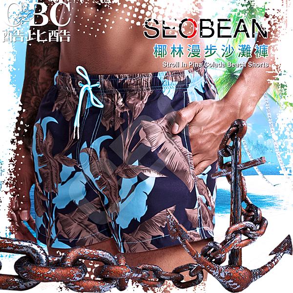 SEOBEAN椰林漫步沙灘褲 海灘褲 性感 猛男必備 SW0126