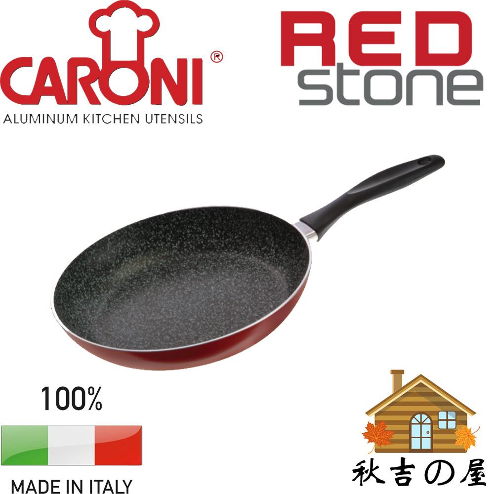 義大利caroni卡洛尼 26cm 紅石系列 不沾鍋 平底炒鍋 a290126