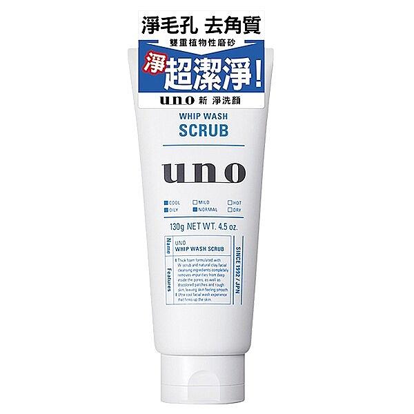 UNO 新淨洗顏 洗面乳 130g