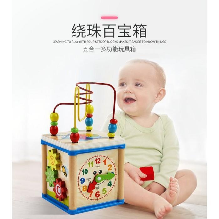 智慧繞珠 繞珠百寶箱 玩具 智力串珠 幼兒早教 木製 多功能yf13571
