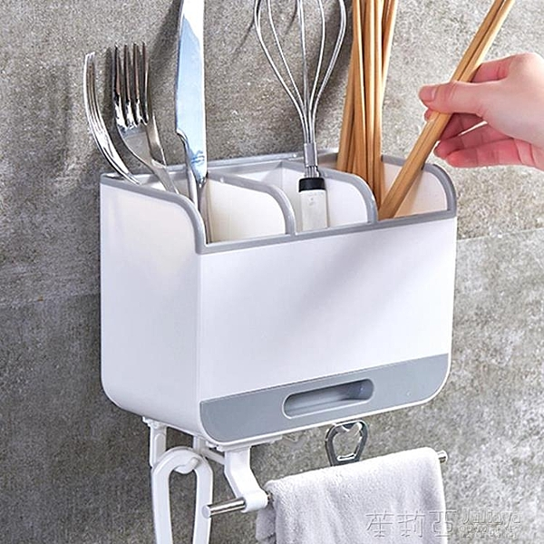 筷籠 家用帶蓋防塵筷子筒壁掛式筷子簍廚房筷籠子置物架筷筒餐具收納盒 茱莉亞