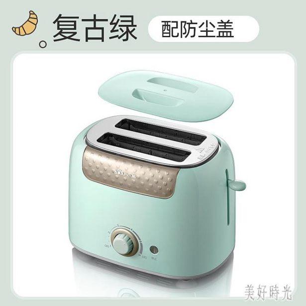 220V烤面包機家用片多功能早餐機小型多士爐壓加熱全自動土吐司機 6972全館特惠限時促銷