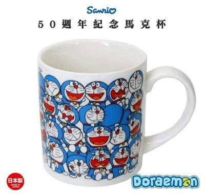 哆啦A夢馬克杯小叮噹杯子茶杯生日禮物耶誕禮物畢業禮物
