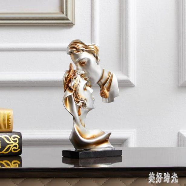 創意抽象藝術情侶擺件客廳酒櫃書房裝飾品人物雕塑工藝品結婚禮物 FF4112全館特惠限時促銷