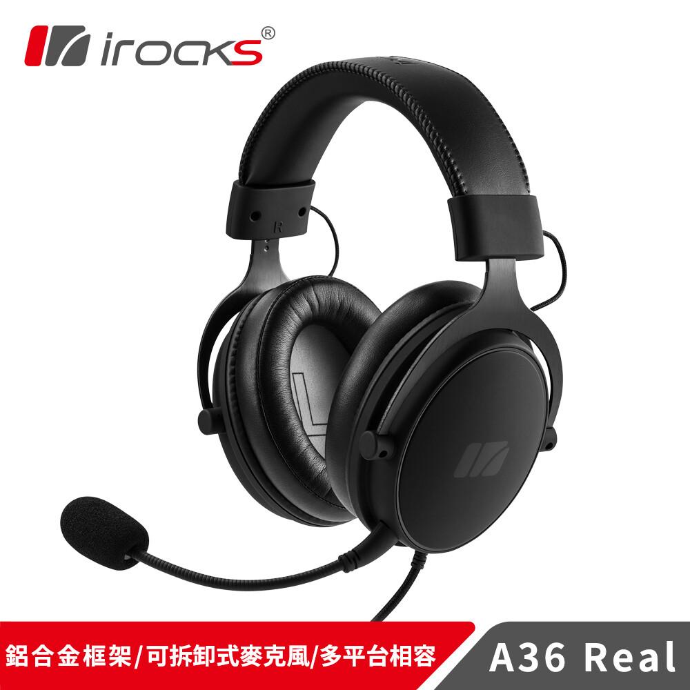 irocks real 有線耳機