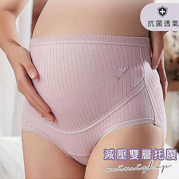 孕婦裝 MIMI別走 【P71032】雙層托腹 日系透氣棉質 愛心高腰孕婦內褲