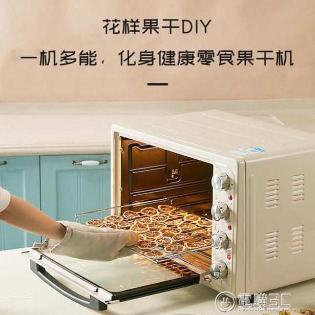 全自動電烤箱家用大容量52L烘焙8管多功能烤箱全館特惠限時促銷