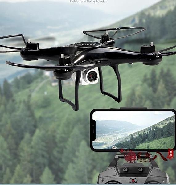 無人機 無人機航拍專業小型小學生兒童迷你玩具四軸飛行器遙控飛機 VK956
