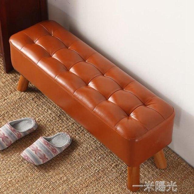 仿皮換鞋凳長凳簡約現代服裝店門口沙發凳子腳凳板凳穿鞋凳床尾凳 秋冬新品特惠